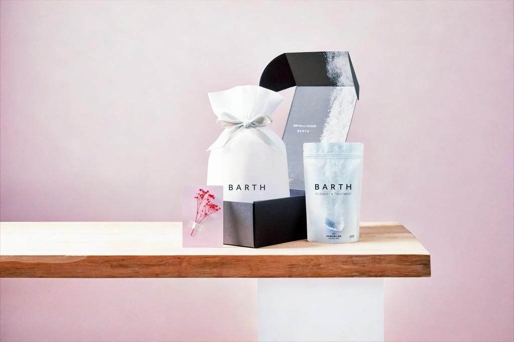 barth_mothersday_giftbox_set
