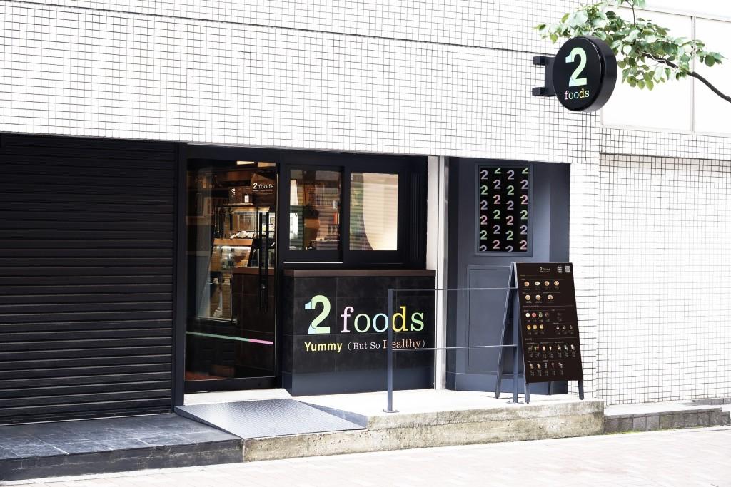 2foods_麻布十番店_1
